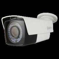 Vidéo-surveillance analogique